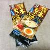 「熊本もっこすラーメン」到着!早速食べました