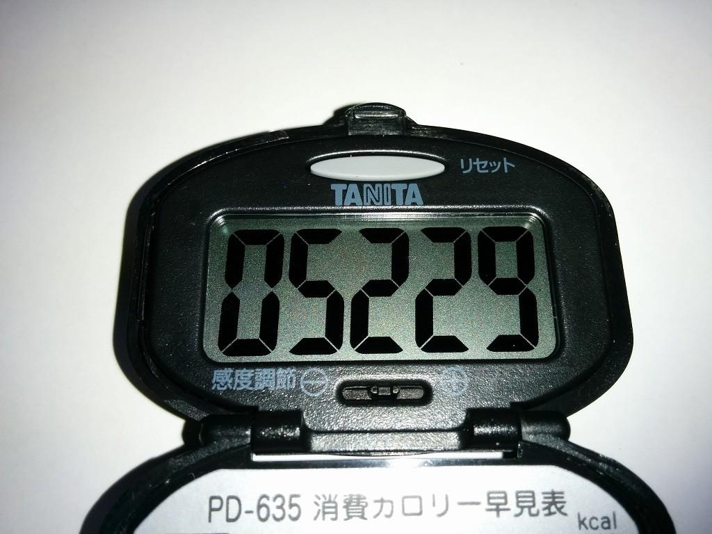 20160915-01