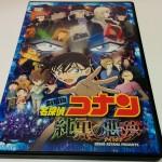 「名探偵コナン 純黒の悪夢」DVDが届きました。