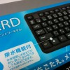 USBキーボード