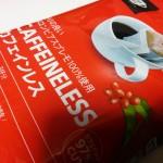 ダイソーのカフェインレスコーヒー