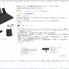 折り畳み式Bluetoothキーボード